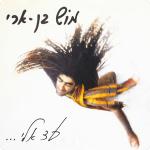 Mosh Ben Ari the album TO ME